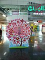 Praying Tree in TRA New Zuoying Station for Kaohsiung Explosion and TransAsia Airways Flight 222 20140811.jpg