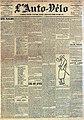 Premier numéro de L'Auto-vélo, 16 octobre 1900.jpg