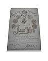 """Premio """"Medalla de 1ª clase en la exposición fabril y manufacturera de 1884"""".jpg"""