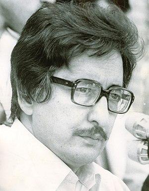 Iranian presidential election, 1980 - Image: President of iran Abolhassan Banisadr