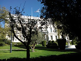 Presidential Mansion in Athens.jpg
