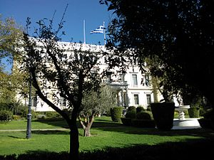 Presidential Mansion, Athens - View of the Presidential Mansion and its main entrance on Herodou Atticou St. in Athens