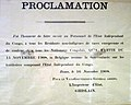 Proclamation on the founding of the Belgian Congo.JPG