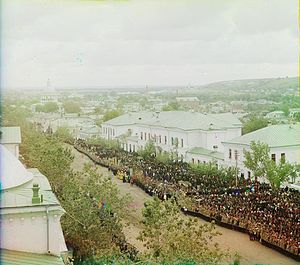 Joasaph of Belgorod - The celebration at Belgorod of the glorification of St Ioasaph of Belgorod, 4 September 1911