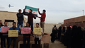 Protests against the Syrian Salvation Government at Free Aleppo University.png