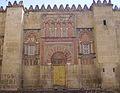 Puerta de Al-Hakam II de la Mezquita de Córdoba.JPG
