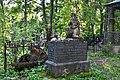 Pushkin. Kazan cemetery. Grave Of N. I. Latynin (1817-1844).jpg