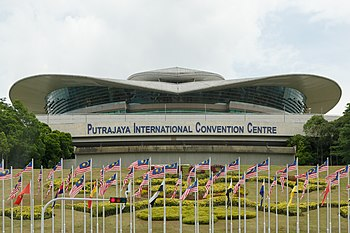 Putrajaya International Convention Center