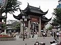 Qibao,Shanghai 七宝老街 - panoramio (5).jpg