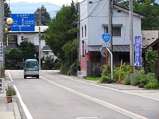 Japan National Route 401