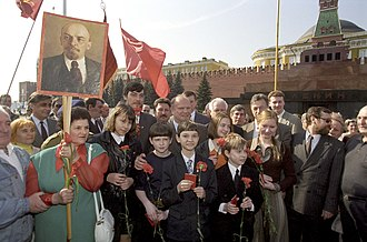 Communist Party of the Russian Federation - Image: RIAN archive 783695 The leader of the CPRF Gennady Zyuganov at the Red Square