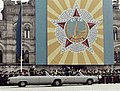 RIAN archive 94459 A parade of WWII veterans in Red Square.jpg