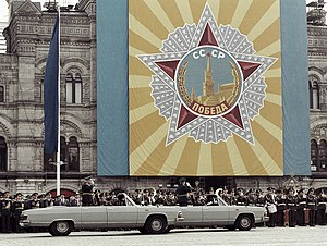 1995 Moscow Victory Day Parades - General of the Army Vladimir Govorov, and Marshal Victor Kulikov inspecting the parade.