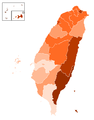 ROC-PFP-Electoral.png