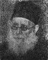 Rabbi Vidal Surnaga.jpg