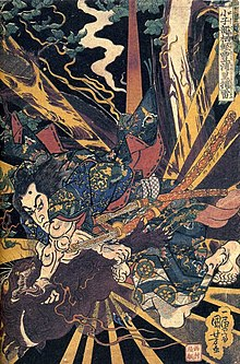 Raiju Wikipedia Raiju is the companion of raijin, the shinto god of lightning. raiju wikipedia