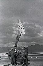 Raising the Ink Flag at Umm Rashrash (Eilat)