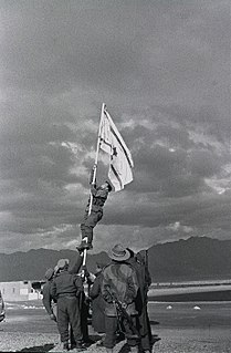 First Arab-Israeli war