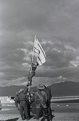 Raising the Ink Flag at Umm Rashrash (Eilat).jpg