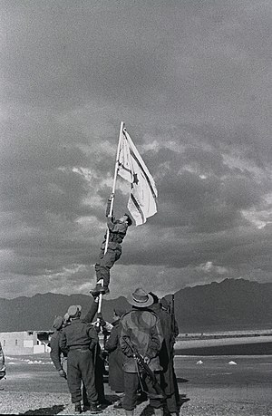 Avraham Adan - Adan (seen on the pole) raising the Ink Flag