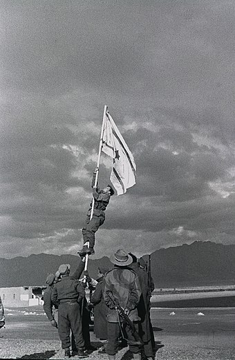 Raising of the Ink Flag, marking the end of the 1948 Arab-Israeli War Raising the Ink Flag at Umm Rashrash (Eilat).jpg