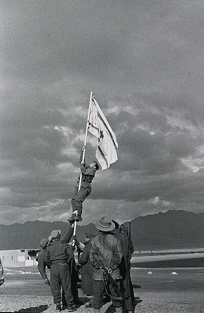 Raising the Ink Flag at Umm Rashrash (Eilat).jpg