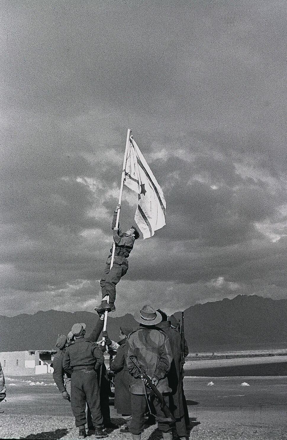 הנפת דגל הדיו באילת מסמנת בתודעה הציבורית את סיום המלחמה