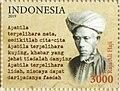 Raja Ali Haji 2019 stamp of Indonesia.jpg