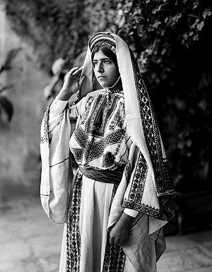 Ramallah woman2.jpg