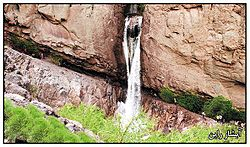 Rayen Waterfall.jpg