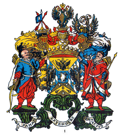 Razumovsky А G coat of arms