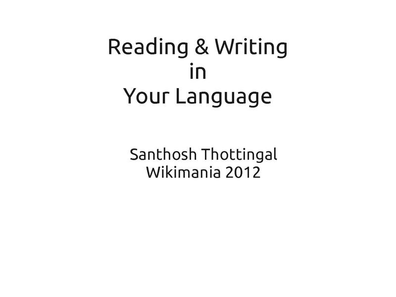 File:Read And Write in your language.pdf