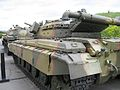 Rear view of the T-64 at the National Museum of the Great Patriotic War.jpg