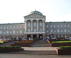 Residence, Izhevsk.jpg