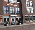 Restaurants Hamersveldseweg.JPG