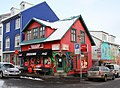 Reykjavik 3 (25120241260).jpg