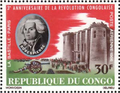 Robespierre stamp2.png