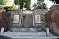 Roma - fontana in via di San Gregorio.jpg