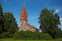 Roosa church