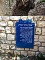Rosh Pina, Israel 14.jpg
