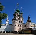 Rostov Kremlin StJohnEvangChurch S64.jpg