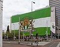 Rotterdam, het Shellgebouw met banner voor de kampioenswedstrijd IMG 6738 2017-05-14 13.08.jpg