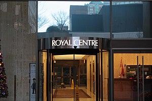 Royal Centre (Vancouver) - Royal Centre Lobby Entrance
