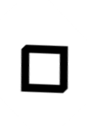 Yngvi - Image: Runic letter ingwaz variant