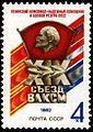 Rus Stamp-XIX Syezd VLKSM.jpg