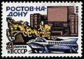 Rus Stamp RND.jpg