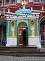 RussiaB 2879 - Iberian Chapel (4160229085).jpg