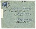 Russia 1915-10-21 censored cover.jpg
