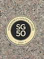 SG50 plaque outside the National Museum of Singapore - 20151108.jpg