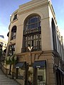 SW Rodeo Drive Store Exterior.jpg